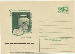 45-79  Russia USSR Stationery  1976 - 1923-1991 USSR