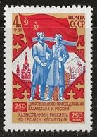 Russie 1981 N° Y&T :  4853 ** - 1923-1991 USSR