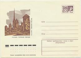 45-83  Russia USSR Estonia Tallinn Postal Stationery  1976 - 1923-1991 USSR