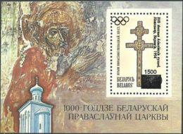 BELARUS 1994 Mi-Nr. Block 2 ** MNH - Belarus