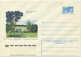 45-85  Russia USSR  Postal Stationery 1976 Estonia Otepää Pühajärve - 1923-1991 USSR