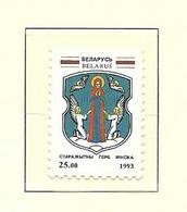 BELARUS 1993  COURANTS -ARMOIRIES  YVERT N°36 NEUF MNH** - Belarus