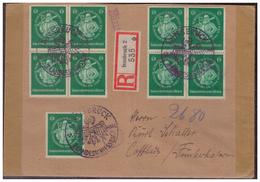Dt.- Reich (006696) Einschreiben- Mehrfachfrankatur MNR 896 Innsbruck Nach Cottbus Gelaufen Mit SST 11.7.1944 - Deutschland