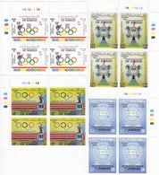Jordan 1994, 100th Year Olympic Cometee 4v.cpl.set MNH In Bloc's Of 4 - Reduced Pr.SKRILL PAY.ONLY - Jordan