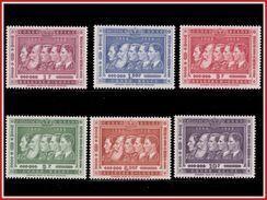 Congo 0344/49*  Cinquantenaire Du Congo Belge H - Congo Belge