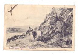 PAKISTAN - QUETTA, Hanna Pass, 1922 - Pakistan