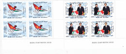 Jordan 2002,25th Ann Relations With Japan, 2v.comp..set MNH Corner Bloc's Of 4, Red. Price - SKRILL PAY ONLY - Jordan