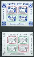 Grève Blocs Grève Bastia Et Ajaccio 1989 ** - Strike Stamps