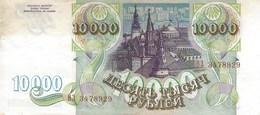 RUSSIA 10000 PУБЛЕЙ (RUBLES) 1993 P-259a VF+/XF [RU808a] - Russia