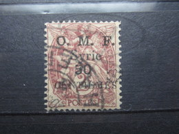VEND TIMBRE DE SYRIE N° 49 !!! - Syrie (1919-1945)