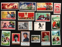 LOT #21 TIMBRES DE CHINE MAO PROPAGANDE COMMUNISTE CHINESE STAMPS - 1949 - ... République Populaire