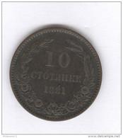 10 Stotinki Bulgarie / Bulgaria 1881 - TTB - Bulgarie