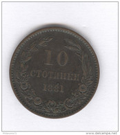 10 Stotinki Bulgarie / Bulgaria 1881 - TTB - Bulgaria