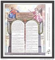 Bloc Bicentenaire De La Révolution Et De La Déclaration Des Droits De L'Homme 1989 - Blocs & Feuillets