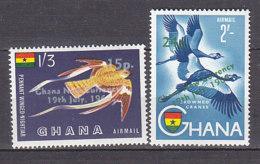 B0088 - GHANA AERIENNE Yv N°11/12 ** OISEAUX - Ghana (1957-...)
