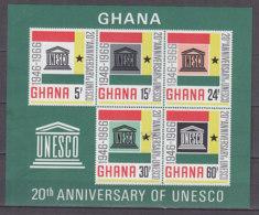 A1193 - GHANA BF Yv N°23 ** UNESCO - Ghana (1957-...)