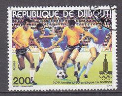 B0090 - DJIBOUTI Yv N°511 FOOTBALL - Djibouti (1977-...)