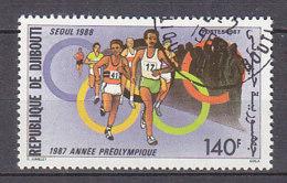 B0095 - DJIBOUTI Yv N°638 OLYMPIADES - Djibouti (1977-...)