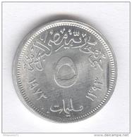 5 Millimes Egypte 1972 - Egypte