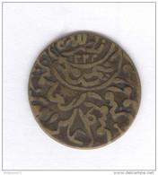 1/80 Rial Yemen ١٣٢٢ -  1904 ? - TTB - Yémen