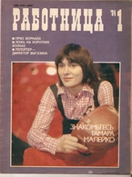 USSR Soviet Russia Mocow Pravda Magazine RABOTNICA ' 84 No. 1 - Workwoman Work Woman 1984 - Slav Languages