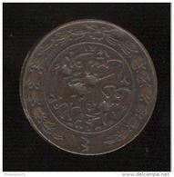 4 Kharub Tunisie 1865 (1281) - Túnez