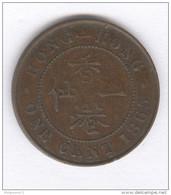 1 Cent Hong Kong 1865 - Victoria - TTB - Frappe Médaille - Hong Kong