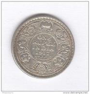 1 Roupie / Rupee Inde / India 1917 Georges V - TTB+ - India