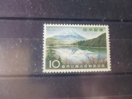 JAPON YVERT N°630** - 1926-89 Emperor Hirohito (Showa Era)