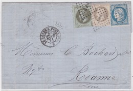 LAC - N°25 + 27 + 60 OBL. Amb. HP1° 6 SEPT 71 - Marcophilie (Lettres)
