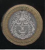 500 Riels Cambodge 1994 SUP - Camboya