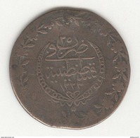 5 Kurus Empire Ottoman 1808 - Monnaies