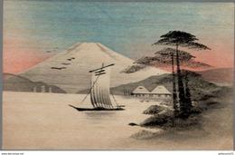 CPA Japonaise - Mont Fujiyama Peinte Sur Bois - Non Circulée - Cartoline