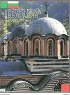 BU Bulgarie Euros 2004 - Essai / Probe / Trial - EURO