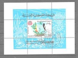 Hoja Bloque De Yemen Nº Michel HB-39A O  PECES (FISHES) - Yemen