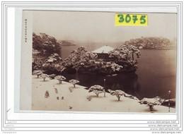 9500  AK/PC/ CARTE PHOTO 3075 JAPON MATSUSHIMA - Giappone