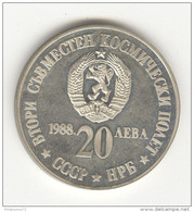 20 Leva Bulgarie 1988 - Argent / Silver - Bulgarie