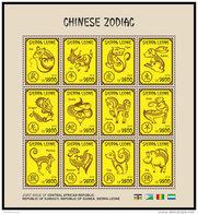 SIERRA LEONE 2018 MNH** Chinese Zodiac Tierkreiszeichen M/S - OFFICIAL ISSUE - DH1843 - Astrologie