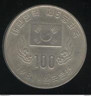 100 Won Corée Du Sud / South Korea 1981 - Corée Du Sud