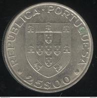25 Escudos Portugal 1986 - L'entrée Du Portugal Dans L'Union Européenne - Portugal