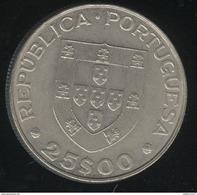 25 Escudos Portugal 1983 Mondial De Hockey En Roller - Portugal