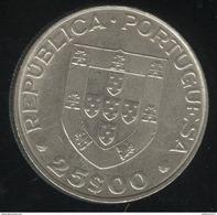 25 Escudos Portugal 1979 Année Internationale Des Enfants - Portugal