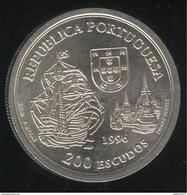 200 Escudos Portugal 1995 - Le Siam Et Le Portugal - Portugal