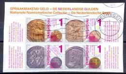 NEDERLAND      (CWEU 079) - 2013-... (Willem-Alexander)
