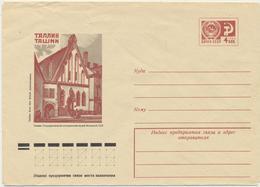 45-107  Russia USSR Estonia  Tallinn Cover Postal Stationery 1976 - 1923-1991 USSR
