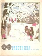 USSR Lenin Soviet Russia Mocow Pravda Magazine RABOTNICA 1983 No. 2 - Workwoman Work Woman + Sewing Pattern - Slav Languages