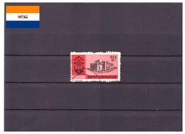 Afrique Du Sud 1974 - Oblitéré - Monuments - Armoiries - Michel Nr. 445 Série Complète (rsa151) - Afrique Du Sud (1961-...)