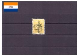 Afrique Du Sud 1974 - Oblitéré - Fleurs - Michel Nr. 464 (rsa153) - Afrique Du Sud (1961-...)