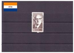 Afrique Du Sud 1975 - Oblitéré - Célébrités - Michel Nr. 469 (rsa156) - Afrique Du Sud (1961-...)