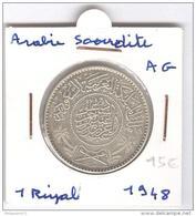 1 Ryal Arabie Saoudite 1948 - Saudi Arabia